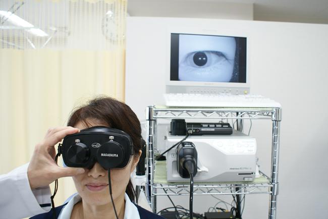赤外線眼振機器